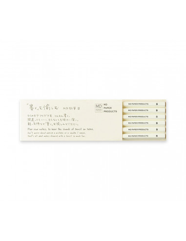 MD Set 6 lápices B