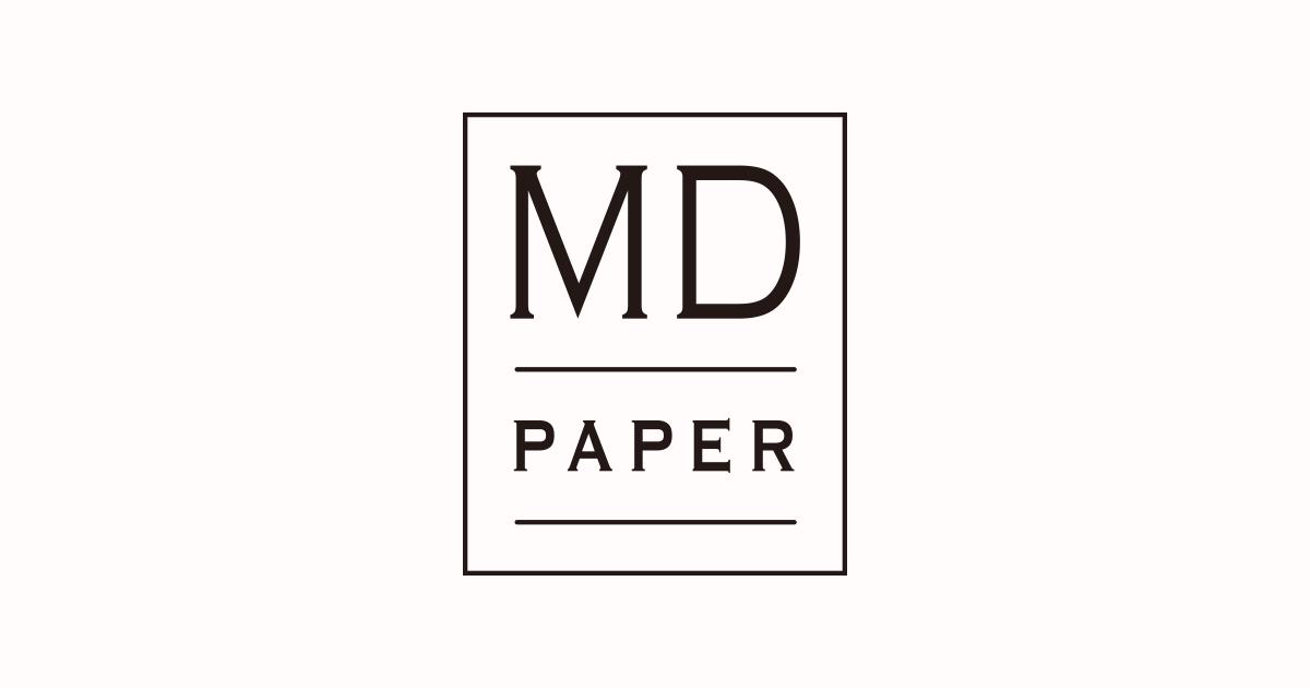 MDPAPER